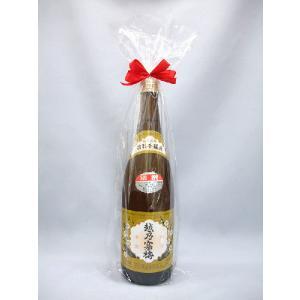 越乃寒梅 別撰 吟醸酒 720ml 日本酒(ラッピング付)