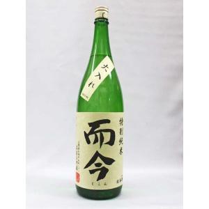 (クール便発送)而今 特別純米 火入れ1,8L日本酒