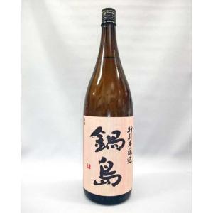 (クール便発送)鍋島 特別本醸造 1,8L 日本酒|kamigataichiba