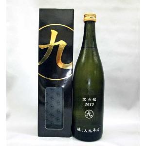 (クール便発送)醸し人九平次 彼の地かのち 純米大吟醸 山田錦720ml 日本酒