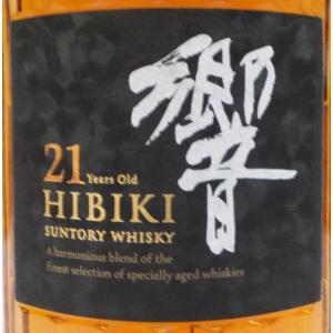 サントリーウイスキー響21年43度700ml×1本入り kamigataichiba 02