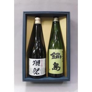 (日本酒飲み比べギフトセット)鍋島 純米吟醸 三十六萬石 7...