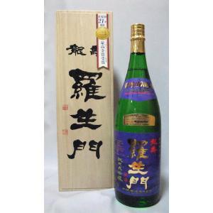 (クール便発送)羅生門 龍寿 純米大吟醸 1,8L 日本酒(木箱入)