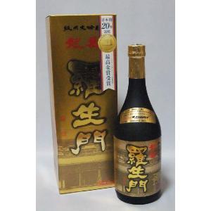 (クール便発送)羅生門 龍寿 純米大吟醸 720ml 日本酒(箱入り)