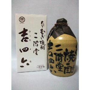 二階堂 吉四六 陶器(壷) 麦焼酎25度 720ml...