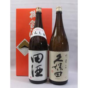 (日本酒飲み比べギフトセット)田酒 特別純米酒1800ml ×久保田 千寿 吟醸1800ml 2本入セット(箱入り)|上方市場!