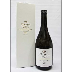 日本酒仕込み Plumity White