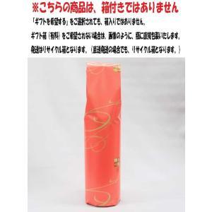 八海山 特別本醸造1,8L日本酒(2018年12月日付)|kamigataichiba|02