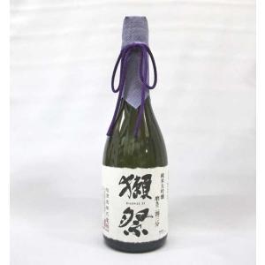 (おひとり様6本まで)獺祭だっさい 純米大吟醸 磨き二割三分 720ml 日本酒(箱なし)