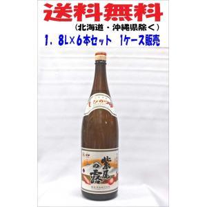こちらの商品は、6本×1セットの販売となります。   ***【鹿児島県】軸屋酒造*** ------...