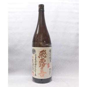 (クール便発送)飛露喜 特別純米 1800ml 日本酒(2021年1月日付)
