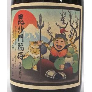 毘沙門福梅〜美味酸々〜 12% 720mlリキュール kamigataichiba 02