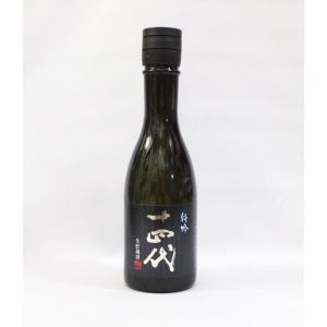 (クール便発送)十四代 特吟 純米大吟醸酒 300ml日本酒(2020年5月)