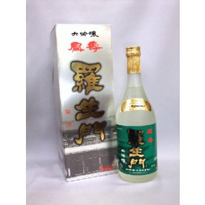 (クール便発送)羅生門 鳳寿 大吟醸 720ml 日本酒(箱入り)