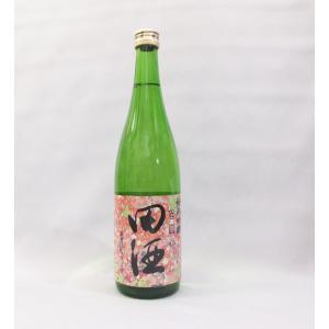 田酒 純米吟醸 百四拾(桜)720ml 日本酒