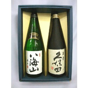 「八海山」と「久保田」の飲み比べセット!  2種類の日本酒が楽しめるギフトセットです。    ***...