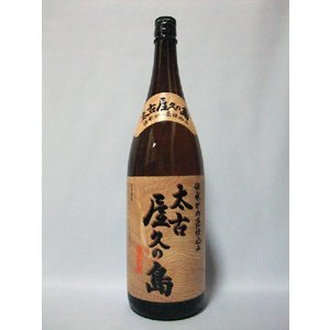太古 屋久の島 芋焼酎25度 1,8L