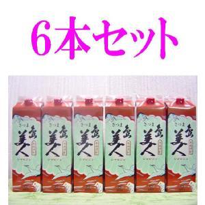 (東北〜四国・九州まで送料無料)さつま島美人 芋焼酎25度 ...