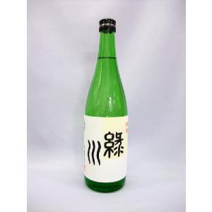 緑川 清酒 720ml 日本酒(2018年6月日付)