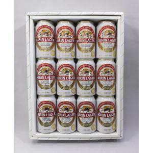 (送料無料)キリンラガービール 350ml缶×12本 ギフト...