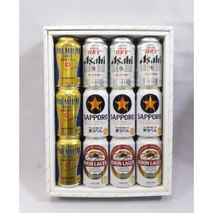 (送料無料)ビール詰め合わせセット「サッポロ黒ラベル・アサヒ...