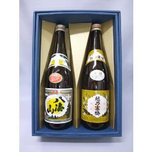 (日本酒飲み比べギフトセット)八海山 清酒 720ml×越乃寒梅 白ラベル佳撰 720ml 2本入り