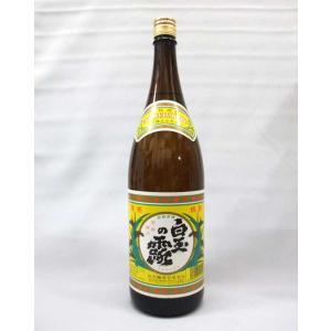 (東北〜四国・九州まで送料無料)白玉の露 芋焼...の関連商品3