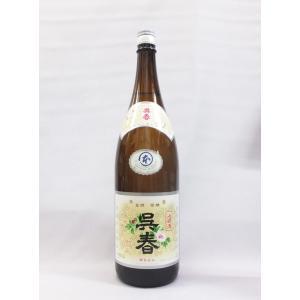 呉春 本丸 本醸造 1800ml 日本酒