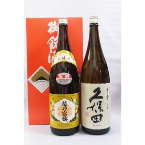 (日本酒飲み比べギフトセット)越乃寒梅 別撰 吟醸1,8L×久保田 千寿 吟醸 1,8L 2本入セッ...