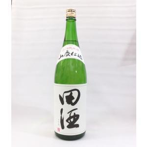 田酒 特別純米酒 山廃仕込 1800ml 日本酒(箱入り) (2020年11月日付)|上方市場!