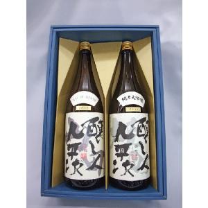 (クール便発送)(日本酒飲み比べギフトセット)醸し人九平次 山田錦 純米大吟醸 1,8L×醸し人九平次 雄町 純米大吟醸 1,8L セット箱入