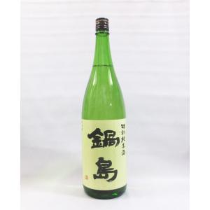 (クール便発送)鍋島 特別純米酒 三十六萬石1,8L 日本酒