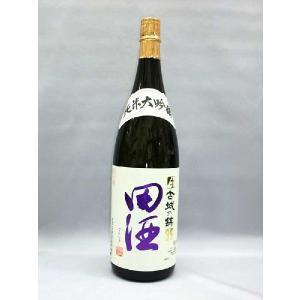 (クール便発送)田酒 古城乃錦35 純米大吟醸 1,8L 日本酒