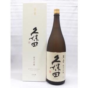 (おひとり様6本まで)久保田萬寿(万寿)純米大吟醸 1,8L(箱入)日本酒