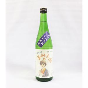 ★こちらの商品は、メーカー箱入りです。   ***【新潟県】八海醸造*** ------------...