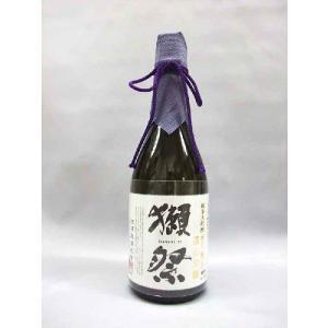(クール便発送)獺祭だっさい 遠心分離 純米大吟醸 磨き二割三分 720ml 日本酒(2015年10月)