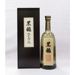 「八海山」シリーズの飲み比べセットです。  2種類にお酒が楽しめます!    ***【商品内容】**...