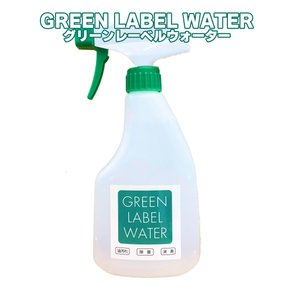 グリーンレーベルウォーター 強アルカリ電解水 ウイルス対策 キッチン 500ml 1本 kamihiro-rakuraku