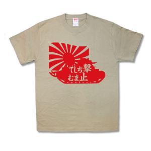 八九式|kamikazestyle