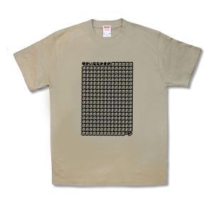 【おもしろTシャツ】ぽぽぽぽーん kamikazestyle