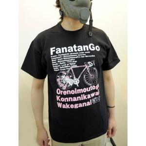 ファナたん号(「俺の妹がこんなに可愛いわけがない」公認Tシャツ)|kamikazestyle