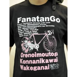 ファナたん号(「俺の妹がこんなに可愛いわけがない」公認Tシャツ) kamikazestyle 02