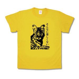 【おもしろTシャツ】サーバルキャット|kamikazestyle