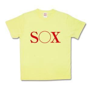 【おもしろTシャツ】SOX|kamikazestyle