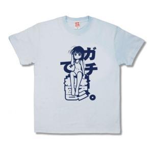 【おもしろTシャツ】うつっ子|kamikazestyle