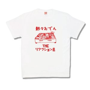 【おもしろTシャツ】おでん|kamikazestyle