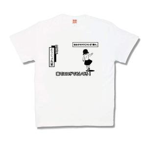 【おもしろTシャツ】ようじょ先輩|kamikazestyle