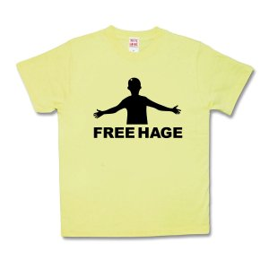 【おもしろTシャツ】フリーハゲ|kamikazestyle