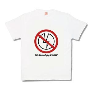 【おもしろTシャツ】割れダメ kamikazestyle