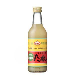 スタミナ源 塩焼のたれ 380g KNK 上北農産加工 焼肉のたれ 塩コショウ 国産原料|kamikitanousan